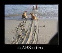 Нажмите на изображение для увеличения Название: 647988_s-abs-i-bez.jpg Просмотров: 21 Размер:68.9 Кб ID:102073