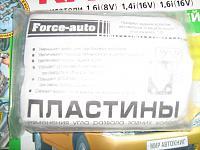 Нажмите на изображение для увеличения Название: IMG_3450.jpg Просмотров: 15 Размер:73.0 Кб ID:180230