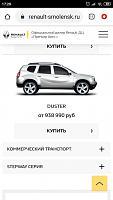 Нажмите на изображение для увеличения Название: Screenshot_2020-05-22-17-20-22-807_com.android.chrome.jpg Просмотров: 6 Размер:44.3 Кб ID:276279