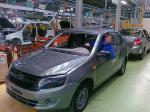 Новинка АвтоВаза Lada Granta 02