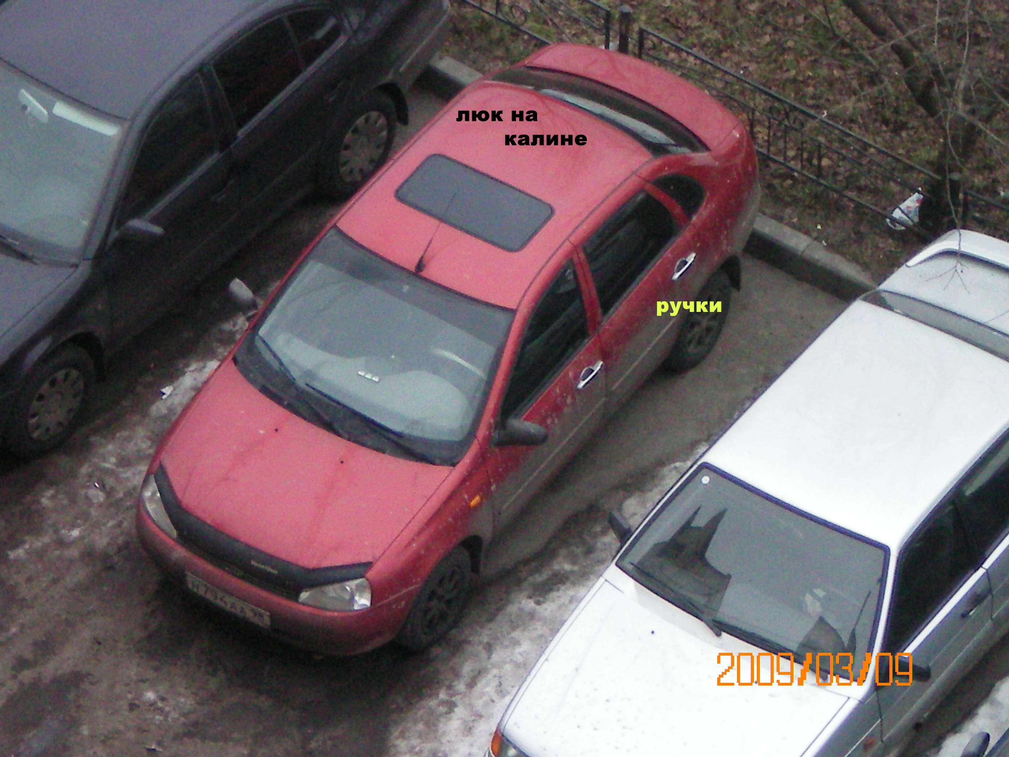 Как сделать люк на крышу автомобиля своими руками 92