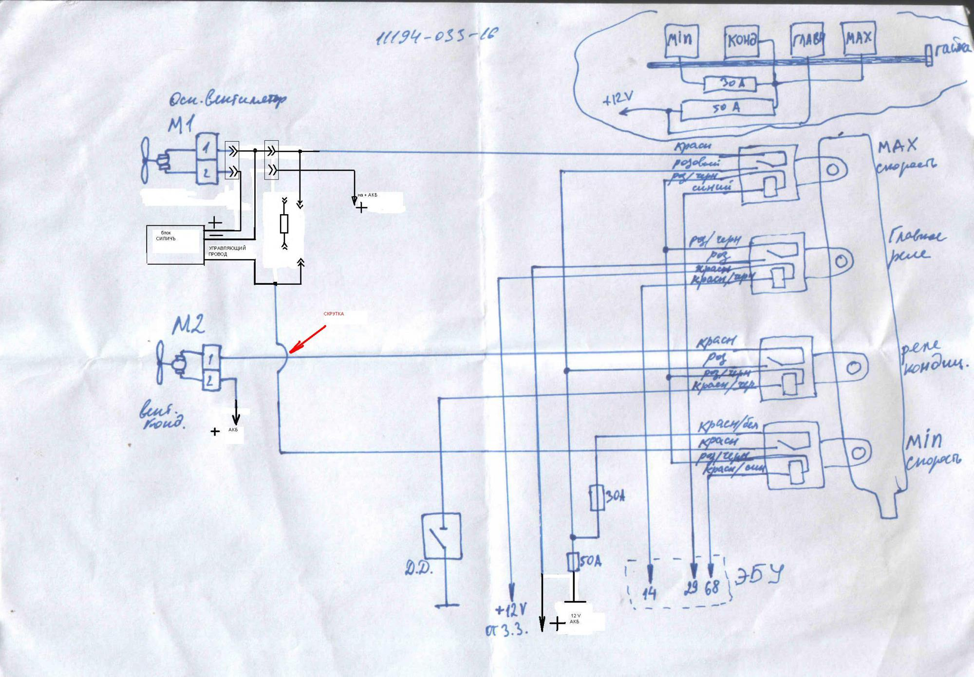 Регулятор напряжения постоянного тока схема от 12 вольт